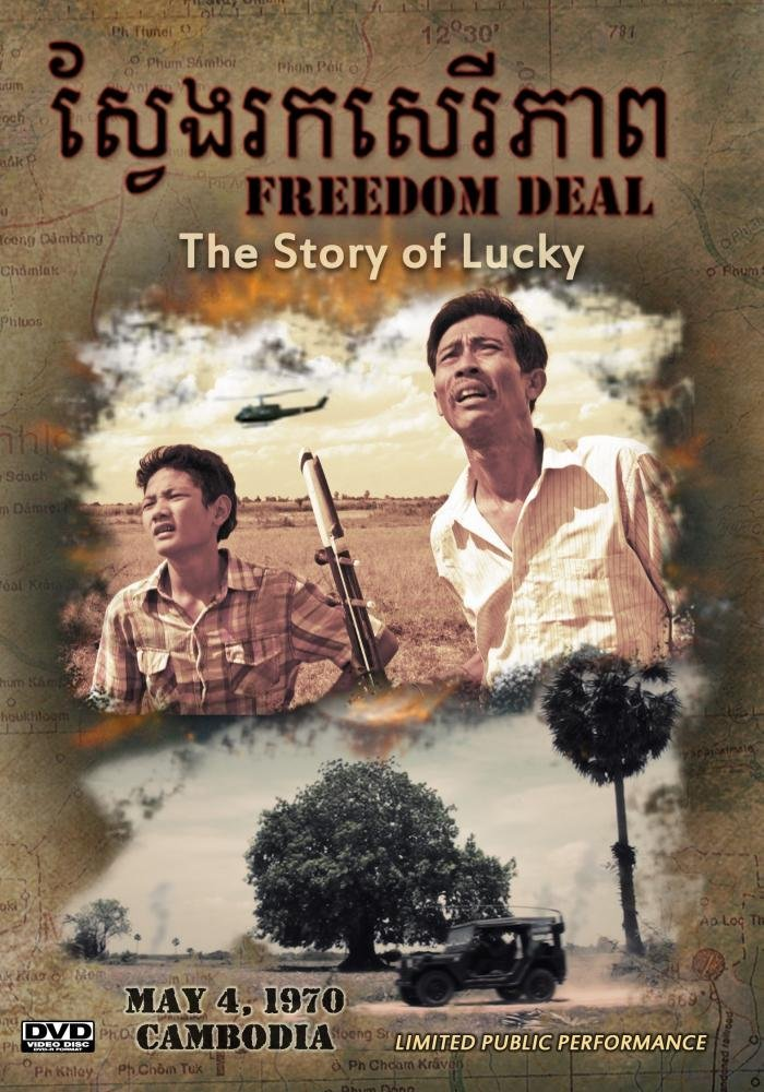 Movie poster for Cambodian film, FREEDOM DEALL The Story of Lucky (2013)