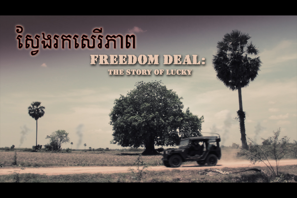 Cambodia Film, 'FREEDOM DEAL: The Story of Lucky'