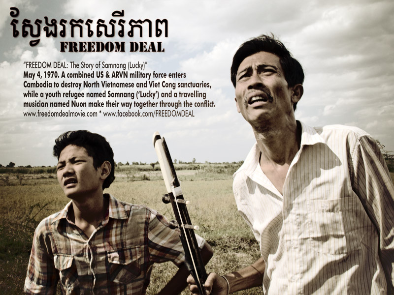 Protagonists from Cambodian film, FREEDOM DEAL: The Story of Lucky, a supernatural historical drama set during the US-Vietnam conflict